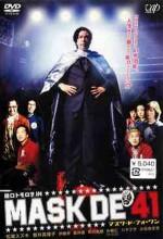 Mask De 41 (2004) afişi