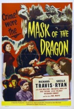 Mask Of The Dragon (1951) afişi
