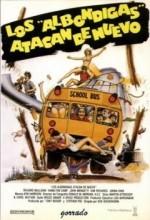 Meatballs 2 (1984) afişi