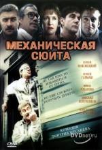 Mechanical Suite (2001) afişi