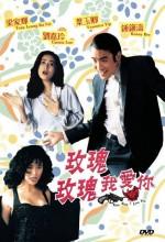 Mei Gui Mei Gui Wo Ai Ni (1993) afişi