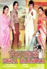 Mera Rakshak (1978) afişi