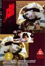 Mie Men Can An Zhi Nie Sha (1993) afişi