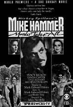 Mike Hammer: Murder Takes All (1989) afişi