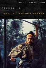 Miyamoto Musashi: ıchijoji No Ketto (1964) afişi