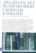 Mne Dvadtsat Let (1964) afişi