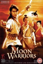 Moon Warriors (1993) afişi