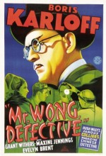 Mr. Wong, Detective (1938) afişi