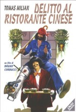 Murder At The Chinese Restaurant (1981) afişi