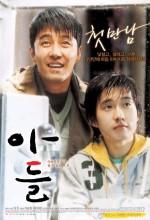 My Son (2007) afişi