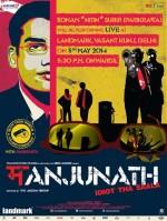 Manjunath (2014) afişi