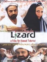 Kertenkele (2004) afişi