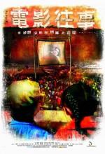 Meng ying tong nian (2004) afişi