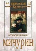 Michurin (1949) afişi