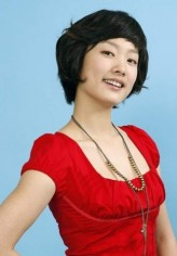 Min Ji