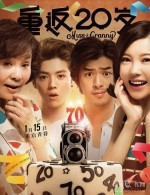 Chong Fan 20 Sui (2015) afişi