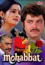 Mohabbat (ı) (1985) afişi