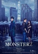 Monsterz (2014) afişi