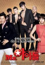 Mr. Idol (2011) afişi