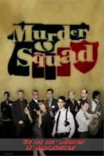 Murder Squad (2009) afişi