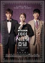 My Secret Hotel (2014) afişi