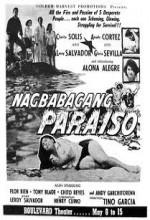Nagbabagang Luha (1988) afişi