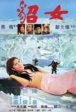 Naked Comes The Huntress (1978) afişi