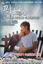 Nan cai nu mao (2007) afişi