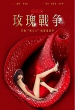 Nana War Of The Roses (2010) afişi