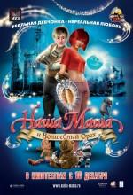 Nasha Masha V Volshebnyy Orekh (2009) afişi