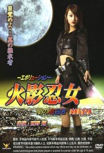 Ninja Girl: Assassin Of Darkness