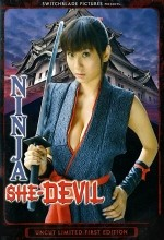 Ninja She Devil (2009) afişi