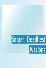 Nişancı: ölümcül Görevler ( Tv ) (2010) afişi