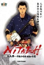 Nitaboh (2004) afişi