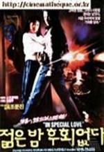 No Regret (ı) (1986) afişi