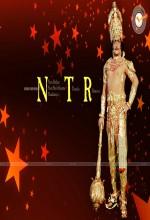 Ntr Nagar (2000) afişi