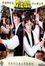 Nu Jian Kuang Dao (ı) (1970) afişi
