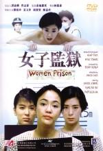 Nu Zi Jian Yu (1988) afişi