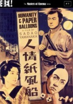 Ninjô kami fûsen (1937) afişi