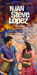 Njan Steve Lopez (2014) afişi