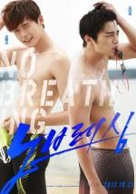 No Breathing (2013) afişi