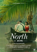 North 24 Kaatham (2013) afişi