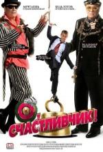 O, Schastlivchik! (2009) afişi
