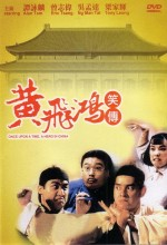 Once Upon A Time A Hero In China (1992) afişi