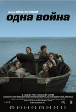 One War (2009) afişi