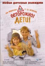 Ostorozhno, Deti! (2009) afişi