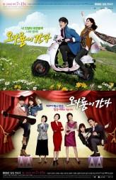 Oh Ja-ryeong is Coming (2013) afişi