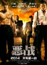 Bir Zamanlar Şangay (2014) afişi