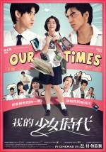 Our Times (2015) afişi