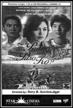 Paano Ang Puso Ko? (1997) afişi